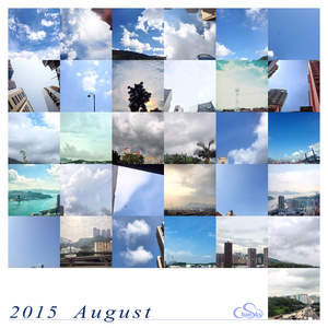 2015 August