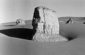 Inhabited Deserts - Iran