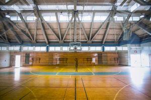 2016 Kekuaokalani Gymnasium, Kailua-Kona, HI 96745