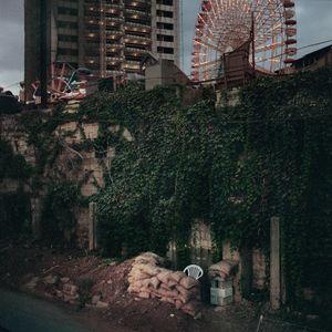 Lunapark Beirut, Lebanon