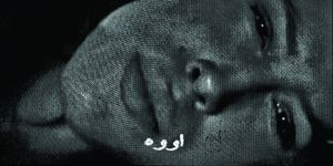 © Ayman Yossri Daydban (Saudi Arabia)