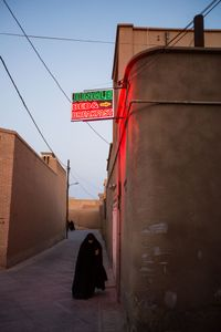 Yazd. Old town.