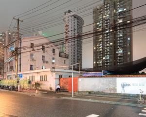 Shanghai, 2015