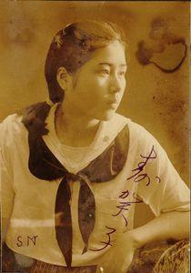 Sugako in her school days