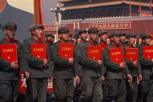 """© WENG Naiqiang, Red Guards carrying the """"Quotations of Chairman Mao."""" Parade on Tiananmen Square on National Day, Beijing, 1966Courtesy of 798 Photo Gallery, Beijing"""