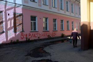 Tomsk. 2017