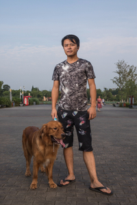 The portrait of people with dog