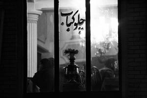 Tehran Iran 2009