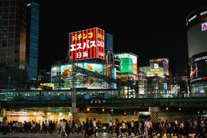 Shinjuku, Tokyo. Japan. 2017.