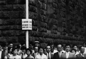 Shigeichi Nagano, Marunouchi, Tokyo, 1959 © Shigeichi Nagano / Courtesy of Studio Equis