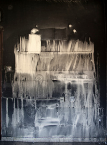 """Trace: Library, 52x38"""""""