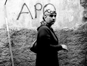 Diyabakir APO Wall