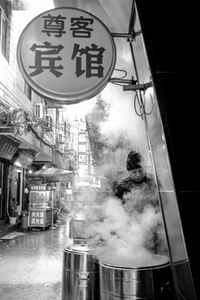 Steam and streetfood, Xi'an