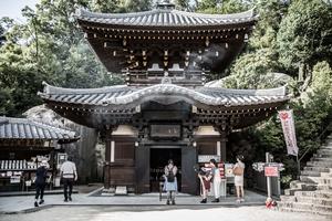 Reikado (Hall of the Spiritual Flame)