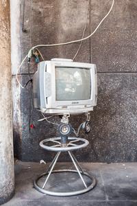 Street television