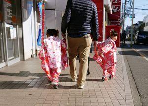 Girls of Mitaka