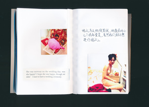 Me and Me handmade book 15