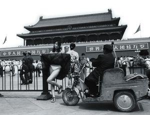 June 1994, 1994. © Ai Weiwei.