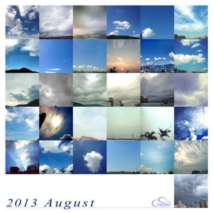 2013 August
