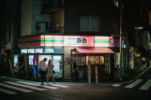 Tokyo neighbourhood. Japan. 2017.