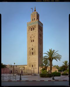 Minaret of the Kutoubiya Mosque in Marrakech, Morocco.