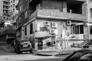 Tbilisi Corner