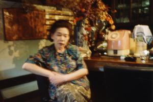 Tadaima #07