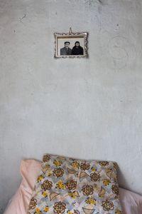 Interior, 2013 © Andreas Tsonidis