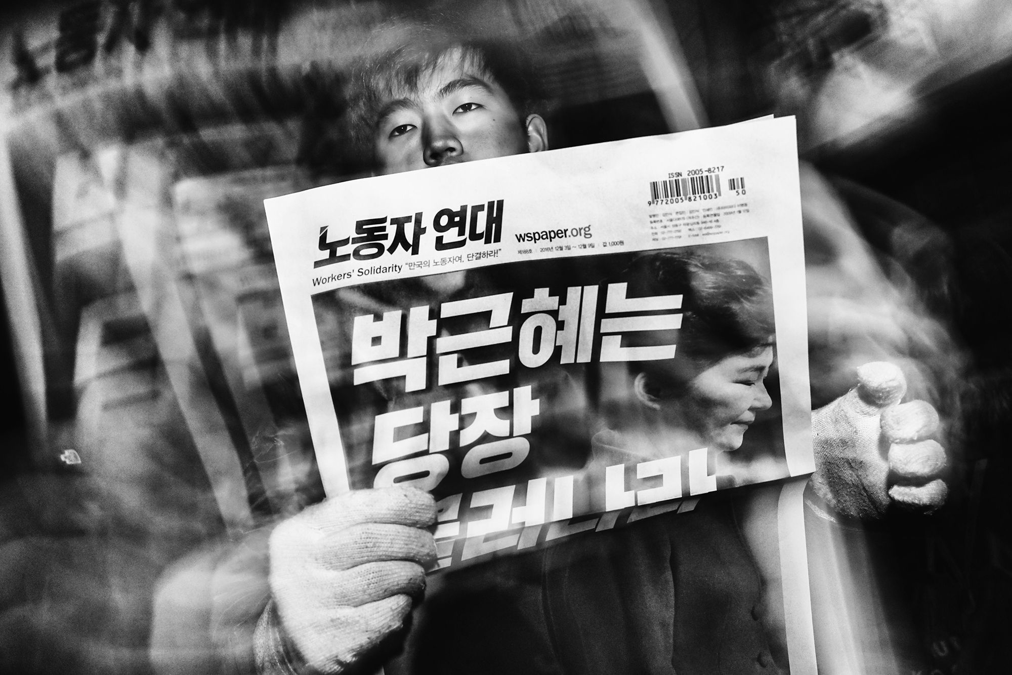 Losing Face: Inside the Fall of South Korea's President